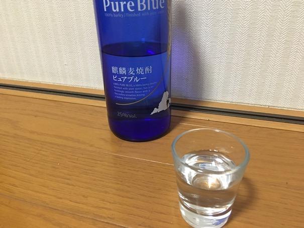 f:id:sakeganomitai:20190121112229j:plain