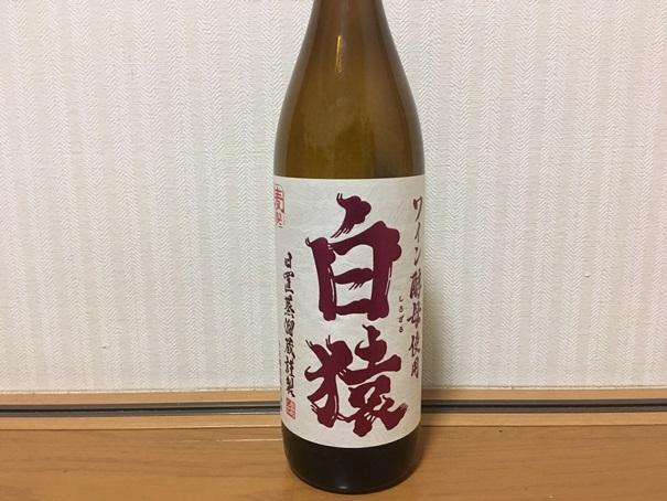 f:id:sakeganomitai:20190126113455j:plain