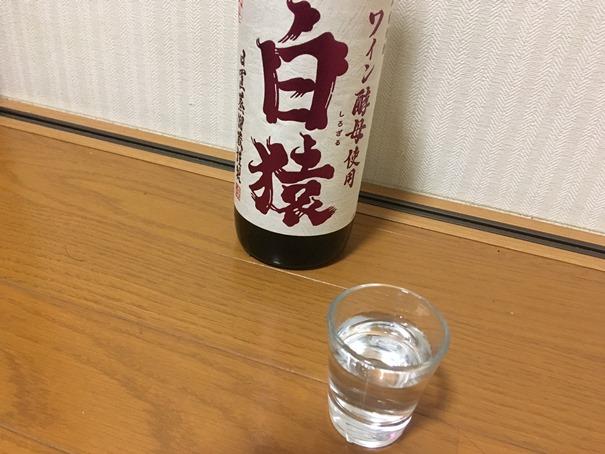 f:id:sakeganomitai:20190126113550j:plain