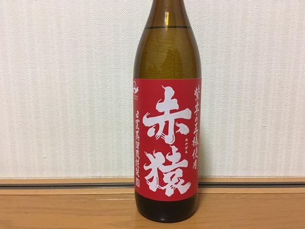 f:id:sakeganomitai:20190129113829j:plain