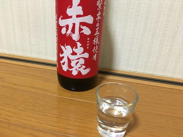 f:id:sakeganomitai:20190129113915j:plain