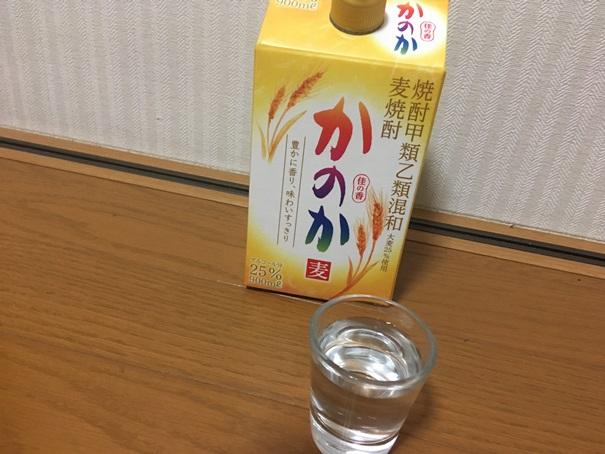 f:id:sakeganomitai:20190205104257j:plain