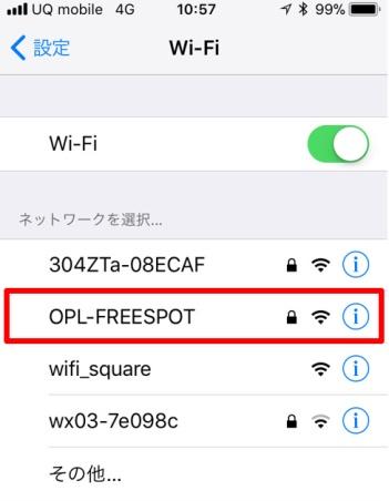 f:id:sakeganomitai:20190215125121j:plain