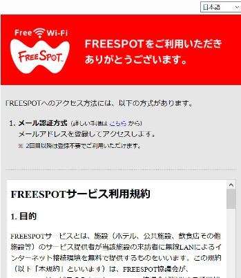 f:id:sakeganomitai:20190215125843j:plain