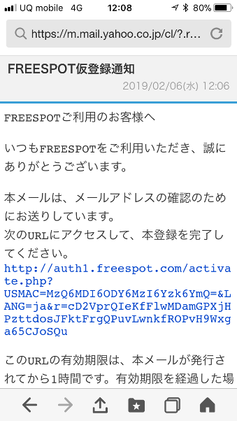 f:id:sakeganomitai:20190215130039p:plain