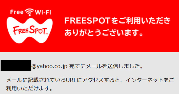 f:id:sakeganomitai:20190215131441j:plain