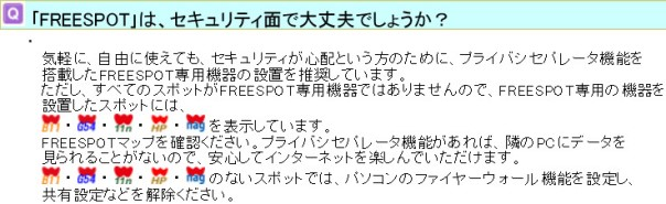 f:id:sakeganomitai:20190215131857j:plain