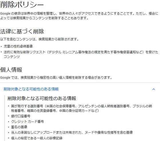 f:id:sakeganomitai:20190218101847j:plain