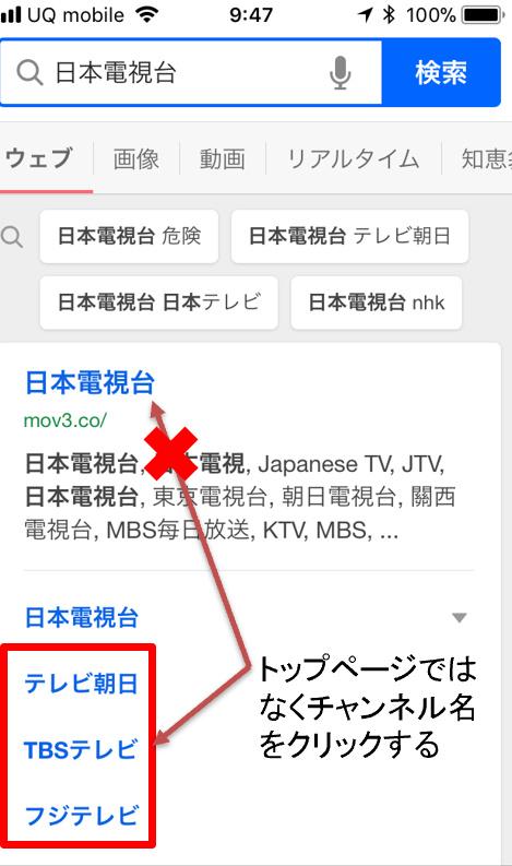 f:id:sakeganomitai:20190219171952j:plain