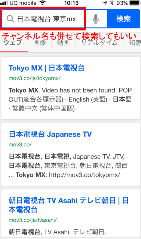 f:id:sakeganomitai:20190219172129j:plain