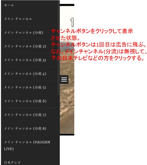 f:id:sakeganomitai:20190219172717j:plain