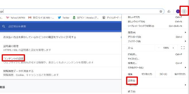 f:id:sakeganomitai:20190220122016j:plain