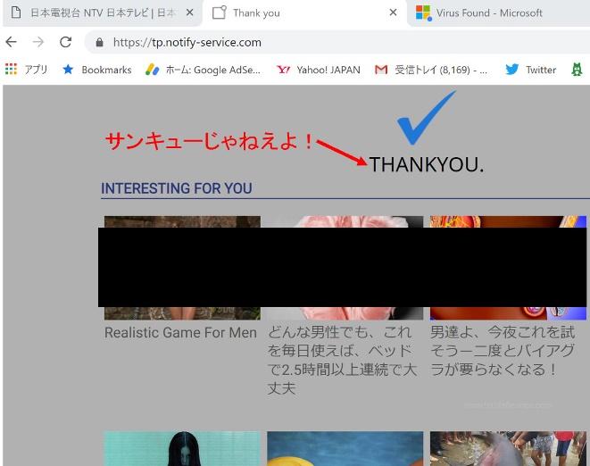 f:id:sakeganomitai:20190220122550j:plain