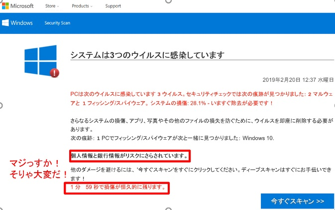f:id:sakeganomitai:20190220150216j:plain