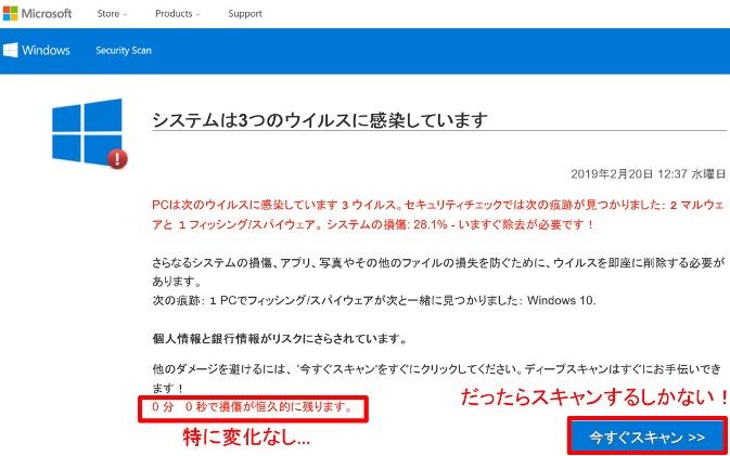 f:id:sakeganomitai:20190220150236j:plain