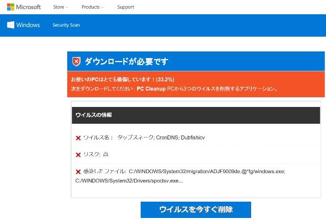f:id:sakeganomitai:20190220151723j:plain