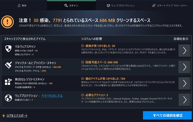 f:id:sakeganomitai:20190220152042j:plain
