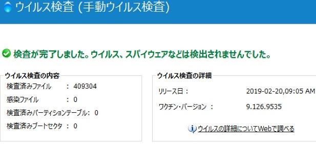 f:id:sakeganomitai:20190220152656j:plain