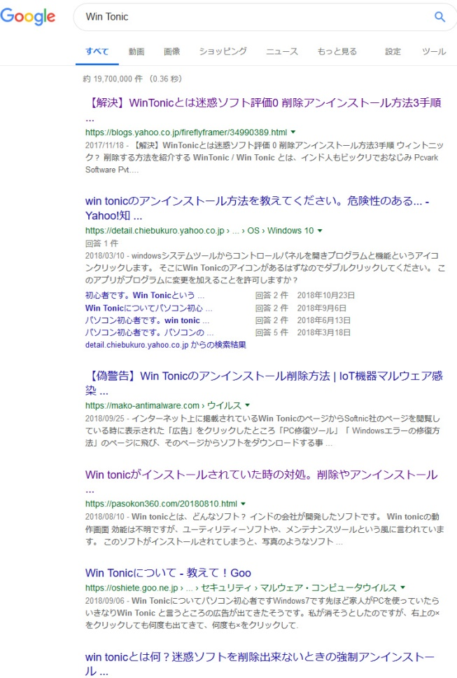 f:id:sakeganomitai:20190220152726j:plain