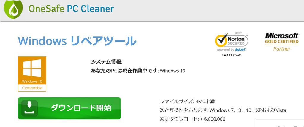 f:id:sakeganomitai:20190220163401j:plain