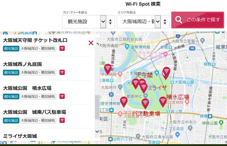 f:id:sakeganomitai:20190222162133j:plain