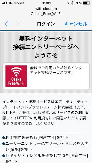 f:id:sakeganomitai:20190222163305p:plain