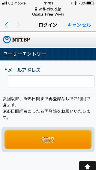 f:id:sakeganomitai:20190222163336p:plain