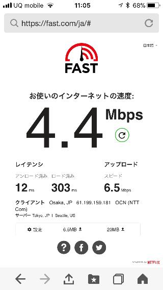 f:id:sakeganomitai:20190222163826p:plain
