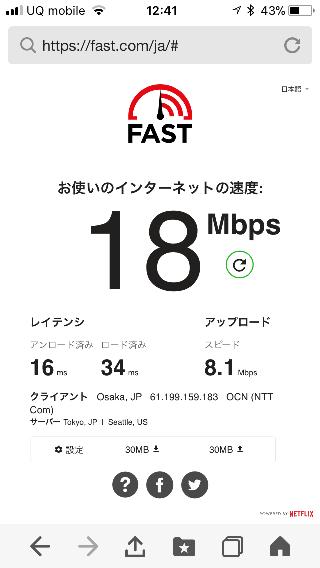 f:id:sakeganomitai:20190222163952p:plain