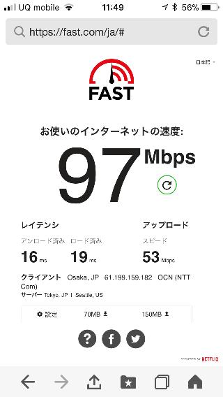 f:id:sakeganomitai:20190222164329p:plain