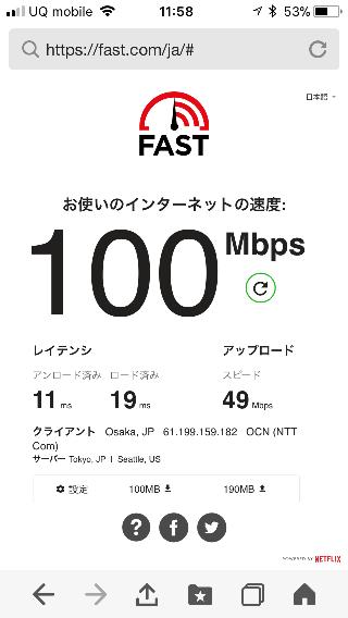 f:id:sakeganomitai:20190222164340p:plain