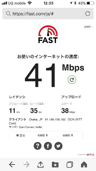 f:id:sakeganomitai:20190222164359p:plain