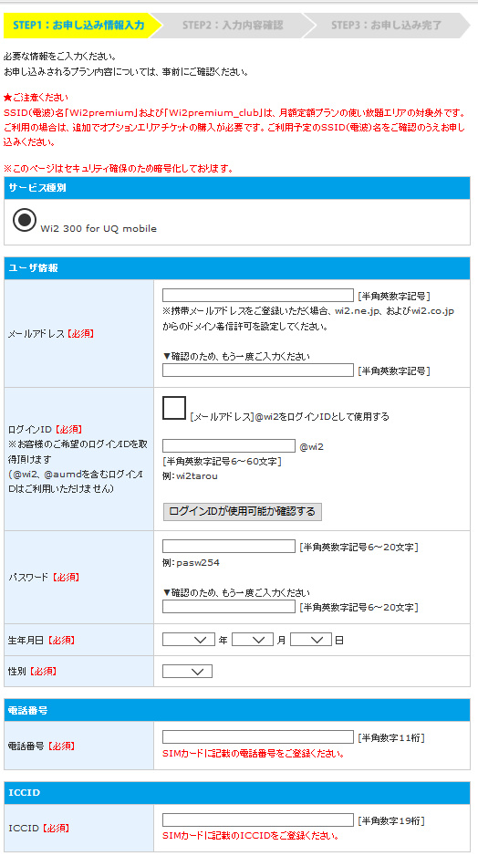 f:id:sakeganomitai:20190223160454j:plain