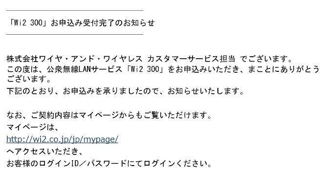f:id:sakeganomitai:20190223160548j:plain