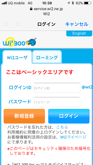 f:id:sakeganomitai:20190223161341p:plain