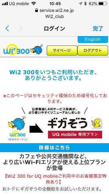 f:id:sakeganomitai:20190223161407p:plain