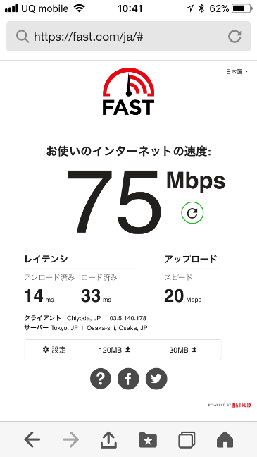 f:id:sakeganomitai:20190223161431p:plain