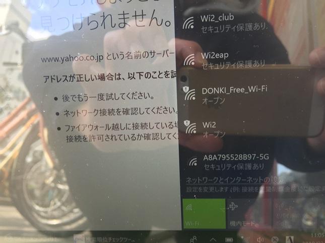 f:id:sakeganomitai:20190223161611j:plain