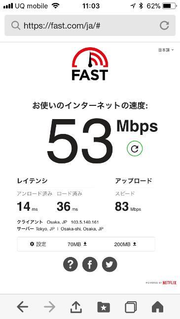 f:id:sakeganomitai:20190223161652p:plain