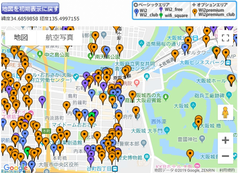 f:id:sakeganomitai:20190223161823j:plain