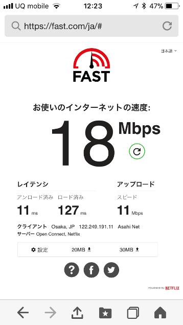 f:id:sakeganomitai:20190223163609p:plain