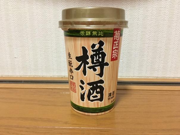 f:id:sakeganomitai:20190225104731j:plain