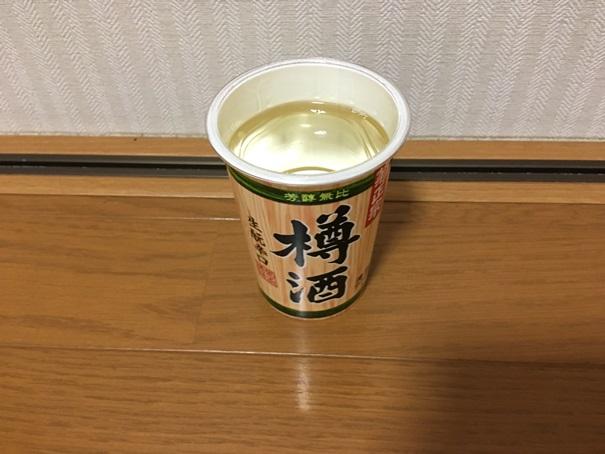 f:id:sakeganomitai:20190225104812j:plain