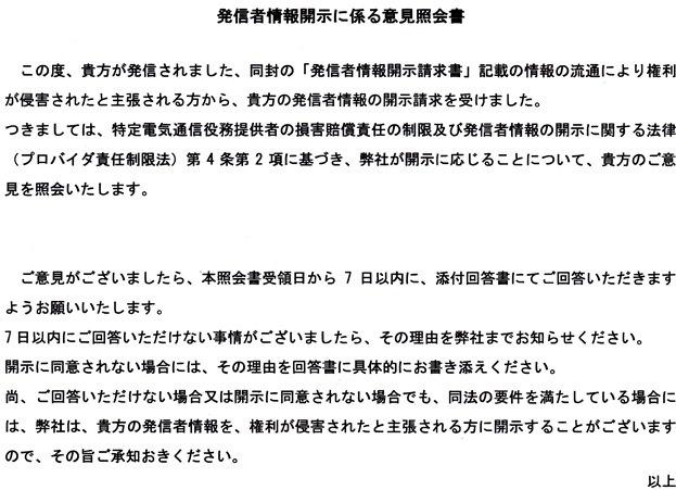 f:id:sakeganomitai:20190226122605j:plain