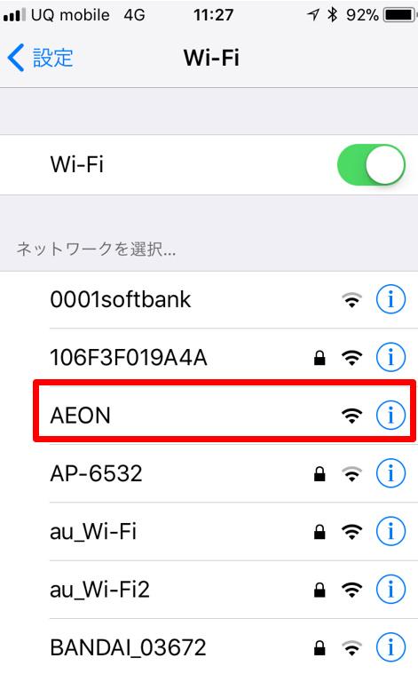 f:id:sakeganomitai:20190227162538j:plain