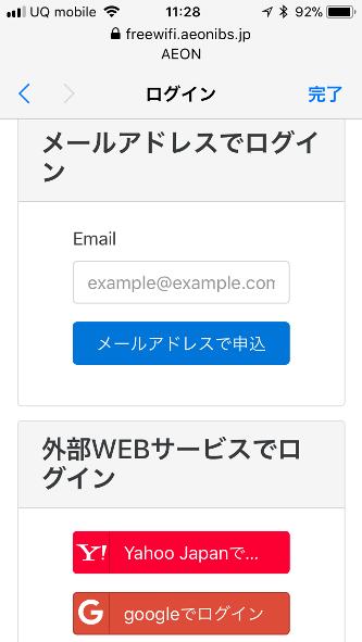 f:id:sakeganomitai:20190227162610p:plain