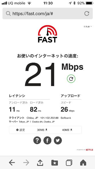 f:id:sakeganomitai:20190227162627p:plain