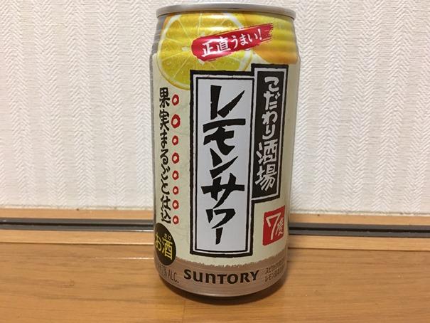 f:id:sakeganomitai:20190308114729j:plain