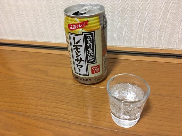 f:id:sakeganomitai:20190308114802j:plain
