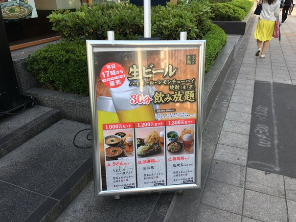 f:id:sakeganomitai:20190424140327j:plain
